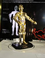 star wars tamashii nation C-3PO japan sideshow collectibles